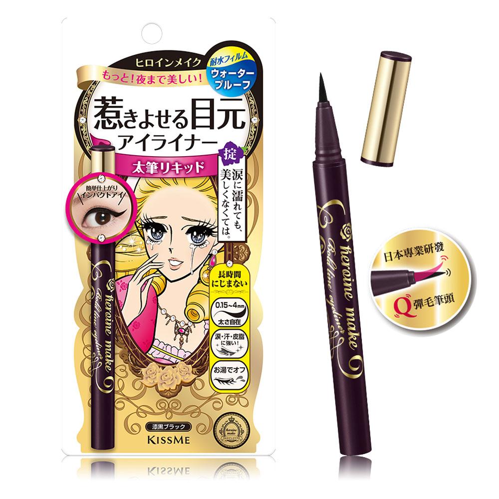 KISSME開架 花漾美姬一筆到位出色眼線液筆