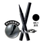 KATE TOKYO 凱婷 密影氣墊眼線筆