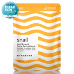 Timeless Truth Mask 提提研 TTM Snail蝸牛修護靚白面膜