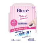 Biore 頂級深層卸粧棉(水嫩保濕型)