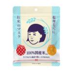 石澤研究所 毛穴撫子日本米精華保濕面膜
