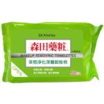森田藥粧 茶樹淨化深層卸妝棉