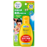 Biore 兒童溫和防曬乳液